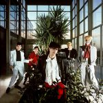 The greatest music debuts of all time #9: Duran Duran's Planet Earth. First stop Milton Keynes